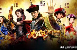 不为人知版《鹿鼎记》,胡歌出演韦小宝,刘诗诗林更新大牌云集