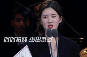 赵露思口碑翻车后,获好友发博力挺,还拿到第7届文荣奖最佳女主