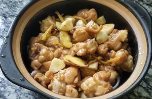 蒜香鸡腿的做法,我家经常吃的一道美食,又香又好吃,味道很棒