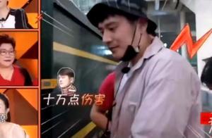 吴磊、陈坤、罗志祥、Justin,王源被认错:出去,你个假粉丝~