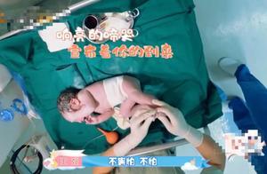 刘璇二胎生产过程曝光!女儿7斤6两胖嘟嘟,产前还能倒立太厉害