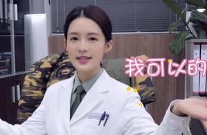 """29岁李沁首演""""女军人"""",官博七夕晒海报,粉丝都酸成柠檬啦"""