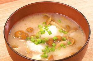 美味味噌汤的制法和功效