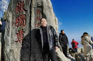 张洪泉:泰山酒店价高游客挤厕所过夜 且行且珍