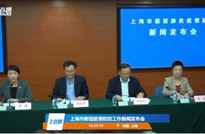 专家:上海新增病例是一例偶发病例,涉及范围局限
