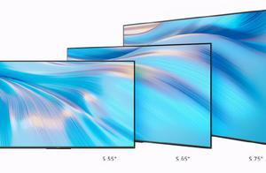 华为智慧屏S55今日首销,打造十年不过时的客厅娱乐安防中心