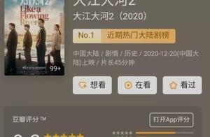 《大江大河2》看似完美的宋运辉真的让人喜欢不起来!
