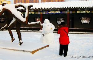 长春随拍——可爱的雪人,为生活增添了一丝乐趣