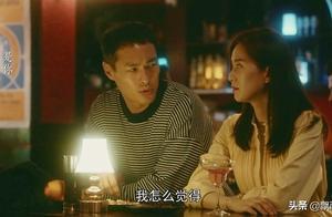 《流金岁月》:章安仁or王永正,女人嫁给谁都一样吗?