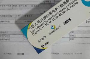 """线上代抢HPV疫苗:""""一个愿打,一个愿挨""""的灰色产业链"""