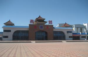 河北燕郊融入北京都市圈,3条铁路通京,平谷线河北段今年开建