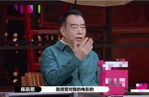 陈凯歌方发声明回应举报吐槽的up主,含2重要内容,已留情面?