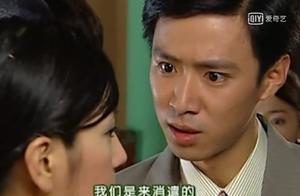 为什么依萍和如萍差距如此之大,还不是因为有其母必有其女?