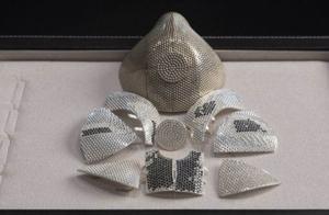 镶3600颗钻石,以色列珠宝商研制史上最贵口罩,买主是中国商人?