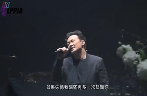 陈奕迅演唱会,红馆零观众,只为慈善