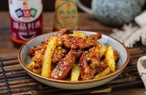 鸡翅和土豆这样做,一个鲜嫩一个绵软,加点秘制香料好吃到舔盘底