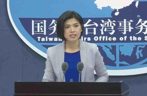 台湾间谍施正屏在大陆被判4年,解放军军机再巡台,台媒:美国环保署长取消访台,原因曝光