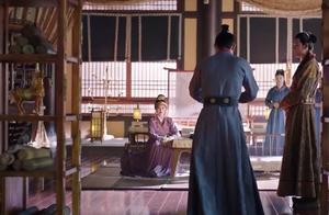 《燕云台》30-31集预告:胡辇怀孕,燕燕不怕流言,韩德让怕