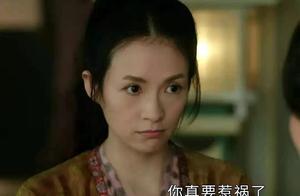 章子怡自嘲38岁演少女没少女感,但比起周迅刘嘉玲董洁,她赢了