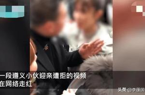 """李蓬国:买内衣不合身迎亲被拒,""""塑料婚姻""""是病根"""