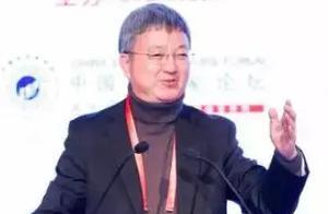 2019亚布力企业家论坛发言(完整版)
