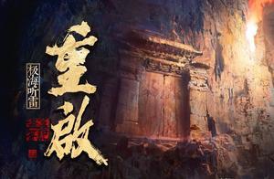 《重启》结局感情线被吐槽,朱一龙催更,网友:8月接着播第2季