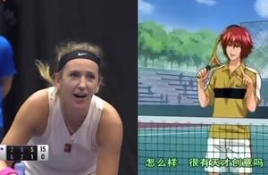 动漫不严谨?网球王子绝技被阿扎伦卡还原,次元壁不堪一击