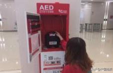 """北京地铁也有""""傻瓜式急救神器""""了 年底前AED覆盖104座车站"""