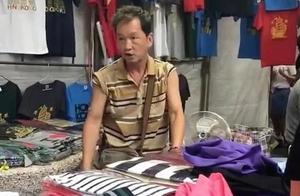 老戏骨廖启智摆摊卖衣服,香港影视市场萧条,配角演员生存不易
