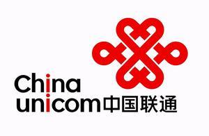 中国联通最快明年全面实现2G退网 因5G建设成本过高?