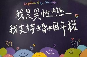 观影清单   同性?小众?悬疑?高口碑台湾电影盘点!