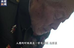 抗美援朝的最后一场战役,他用身体接通电话线!