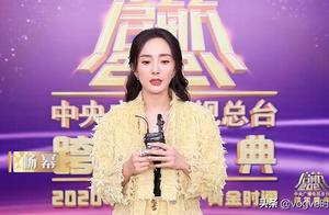 跨年晚会节目单:迪丽热巴唱新疆民歌,腾格尔挑战烫嘴rap