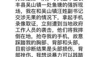突发:有律师发文称执业被打,律所声明要求维权