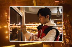 肖战发文谈重庆,《奇妙之城》中说自己长了一张大众脸