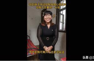 张玉环前妻发视频回应:不会要一分钱,只要他对儿子儿媳孙子好