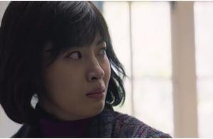 《大江大河2》撕开程开颜的遮羞布,这样的媳妇,你们还想要吗?