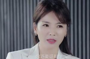 《了不起的姐姐》正式上线,刘涛苏芒互相交流探讨女性成长话题