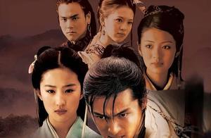 《仙剑一》确定翻拍,李逍遥扮演者成关注焦点,这3位演员呼声高