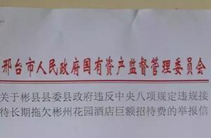 """红头文件跨省举报,还有多少餐馆被政府白条""""吃垮""""?"""