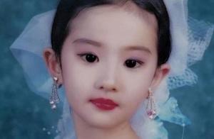 女星童年照大公开,刘亦菲仙气飘飘,杨幂古灵精怪,最美是章子怡