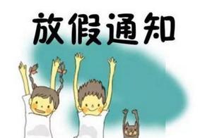 疫情严重反弹,河北大学紧急放寒假,网友:其他大学啥时放?