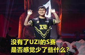 UZI复出有望?阿布爆料:只需要1个契机和机会,他就能回来