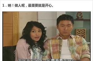 100句TVB台词,还记得你入坑的一部粤语剧是哪一部吗?