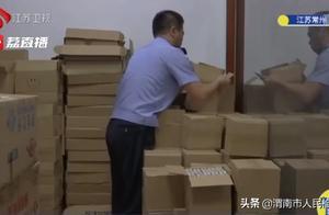 常州警方收缴笑气12.3万瓶  捣毁2个制售窝点