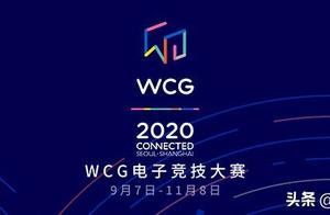 Fly获WCG2020 War3决赛双桂冠,Moon一冠一亚