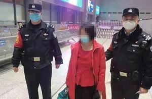 河北一女子变造核酸检测证明欲进京 行拘十日
