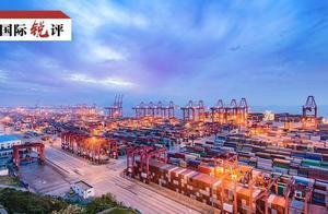 国际锐评丨让中国市场成为世界的市场