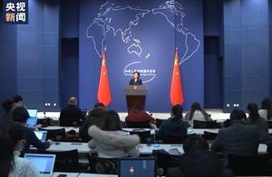 美常驻联合国代表将访台 外交部:坚决反对任何形式的美台官方往来