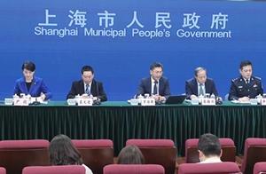 上海出台保障医疗卫生人员权益办法 明年3月1日起正式实施